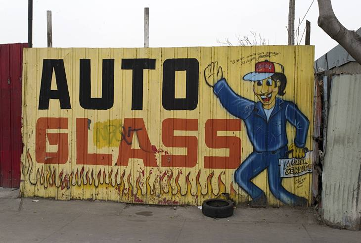 Auto glass store, East Los Angeles, 2007.