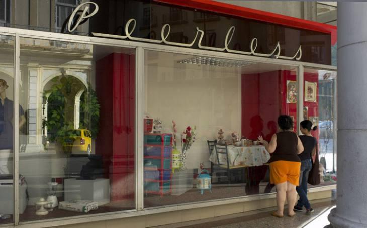 Department store, Havana.