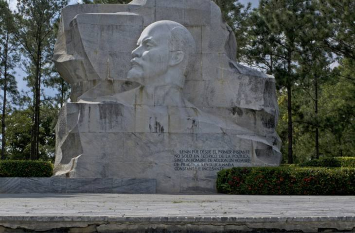 Monument to Lenin, Parque Lenin, outskirts of Havana.